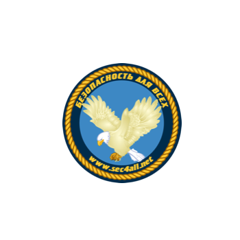 Bezopasnost_dlya_vsekh