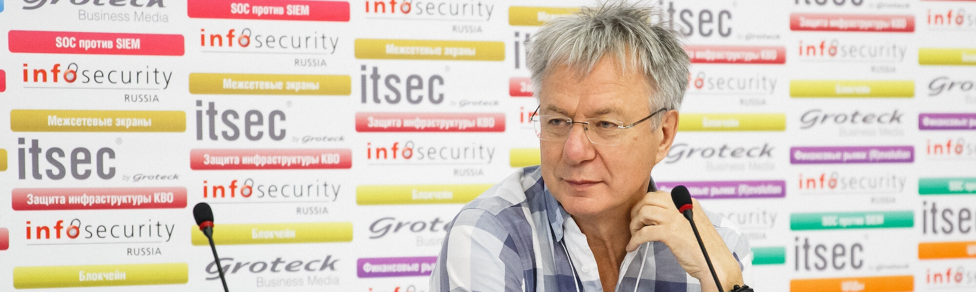 Alexander Galitskiy