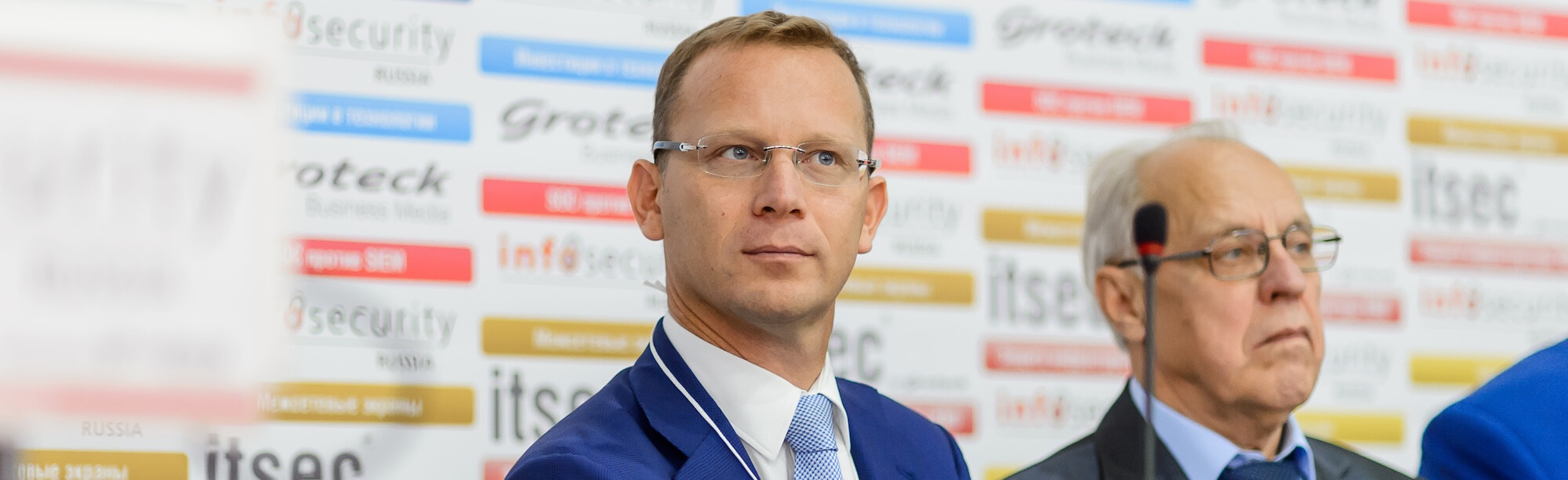 Alexander Gorbatko