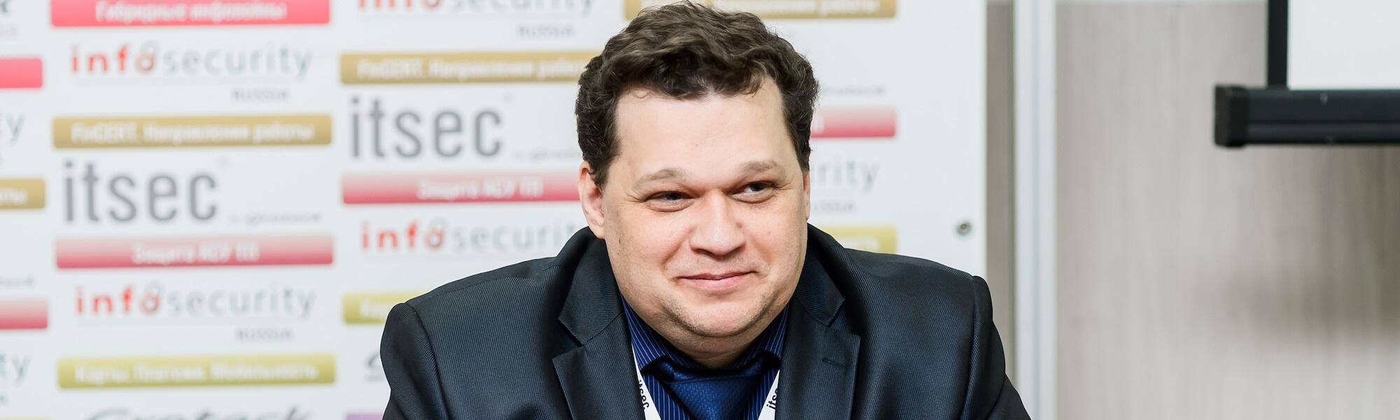 Alexander Vinogradov