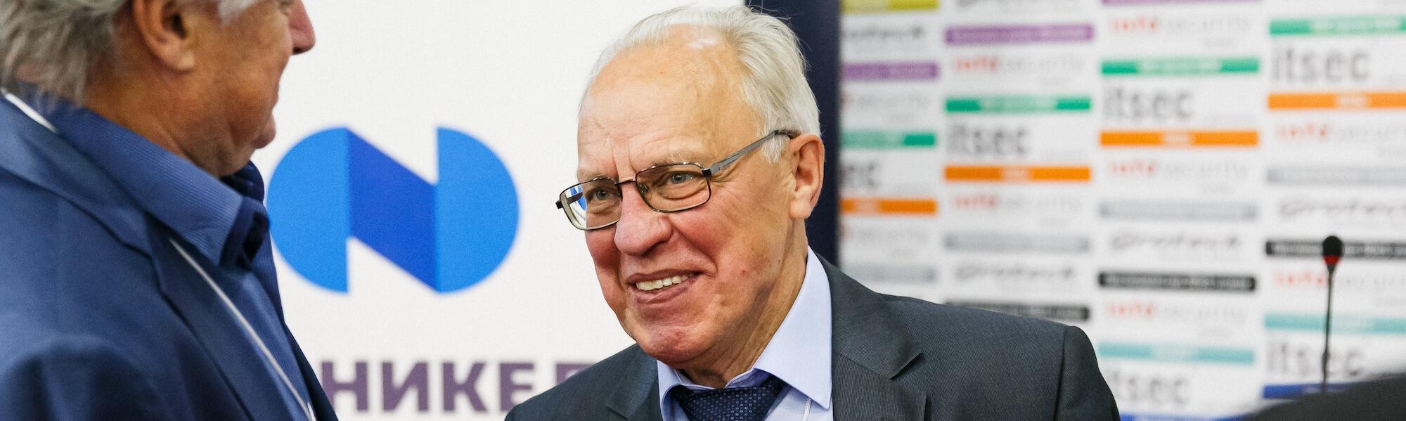 Gennady Emelyanov