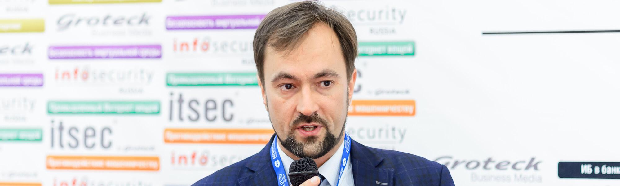Sergey Khodakov
